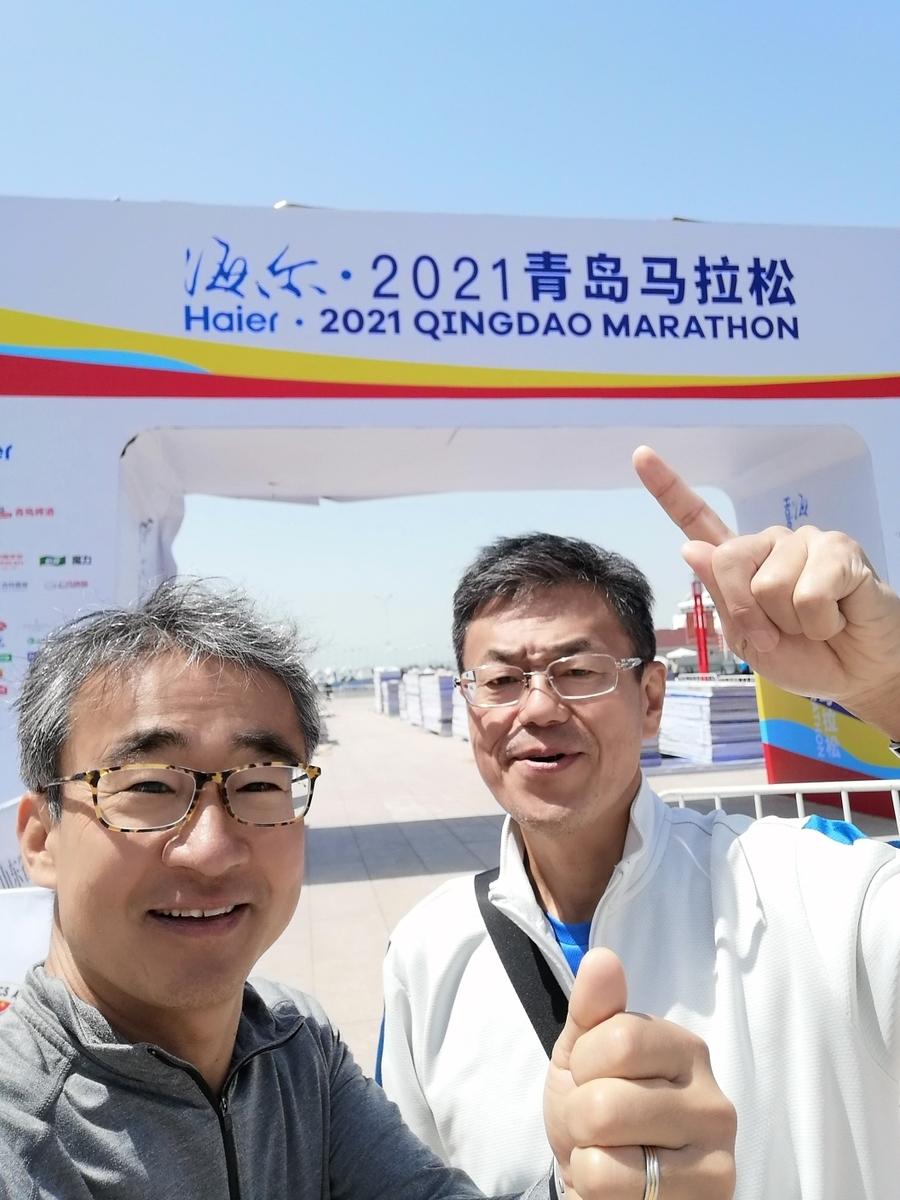 f:id:gacho_shanghai:20210506185355j:plain
