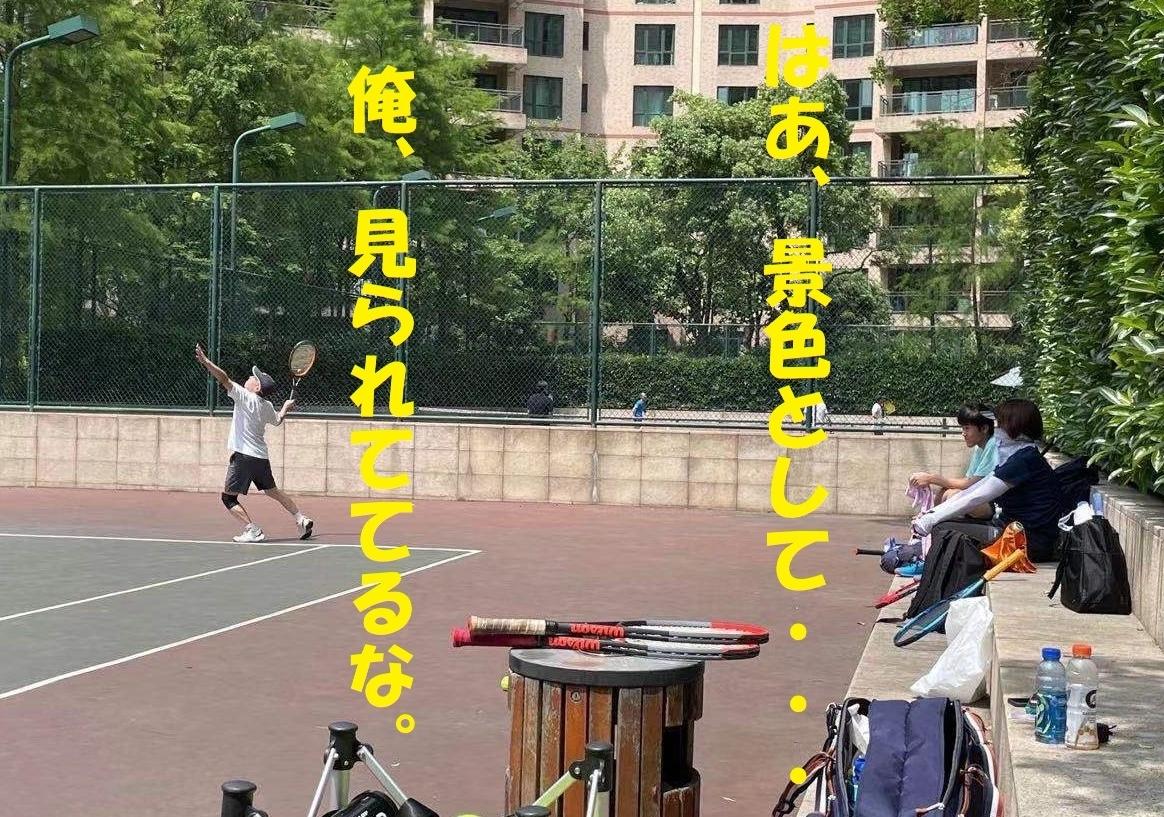 f:id:gacho_shanghai:20210509172227j:plain