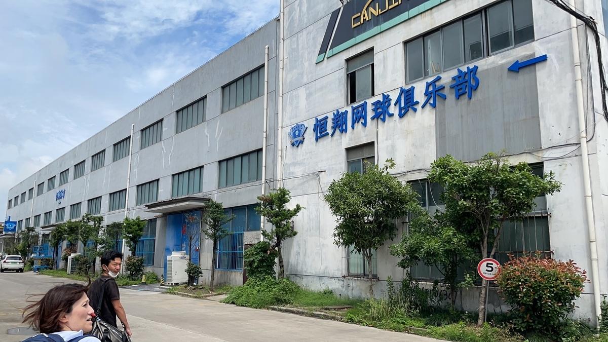 f:id:gacho_shanghai:20210517143658j:plain