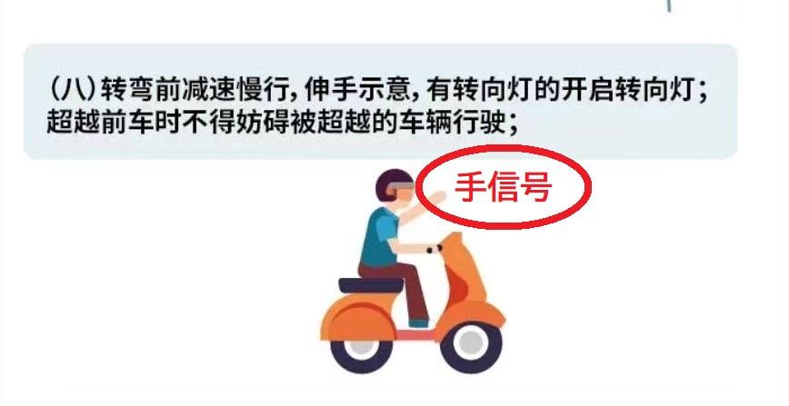 f:id:gacho_shanghai:20210519171055j:plain