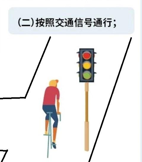 f:id:gacho_shanghai:20210520120305j:plain