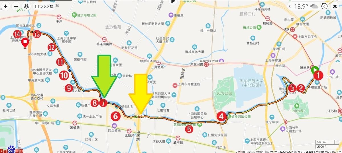 f:id:gacho_shanghai:20210520140649j:plain