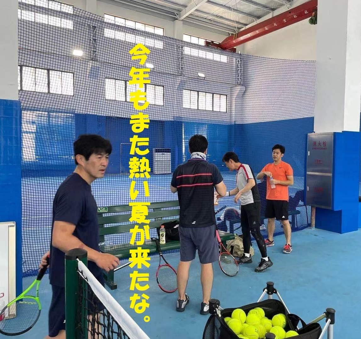 f:id:gacho_shanghai:20210524163928j:plain