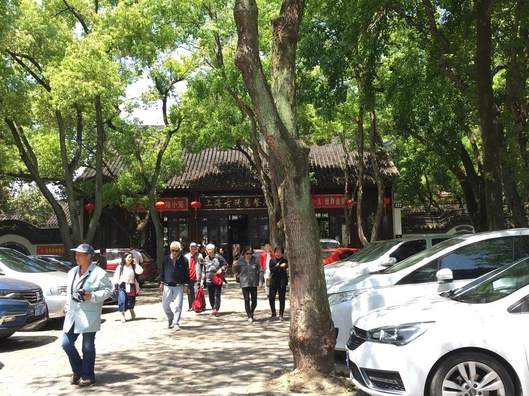 f:id:gacho_shanghai:20210528154500j:plain