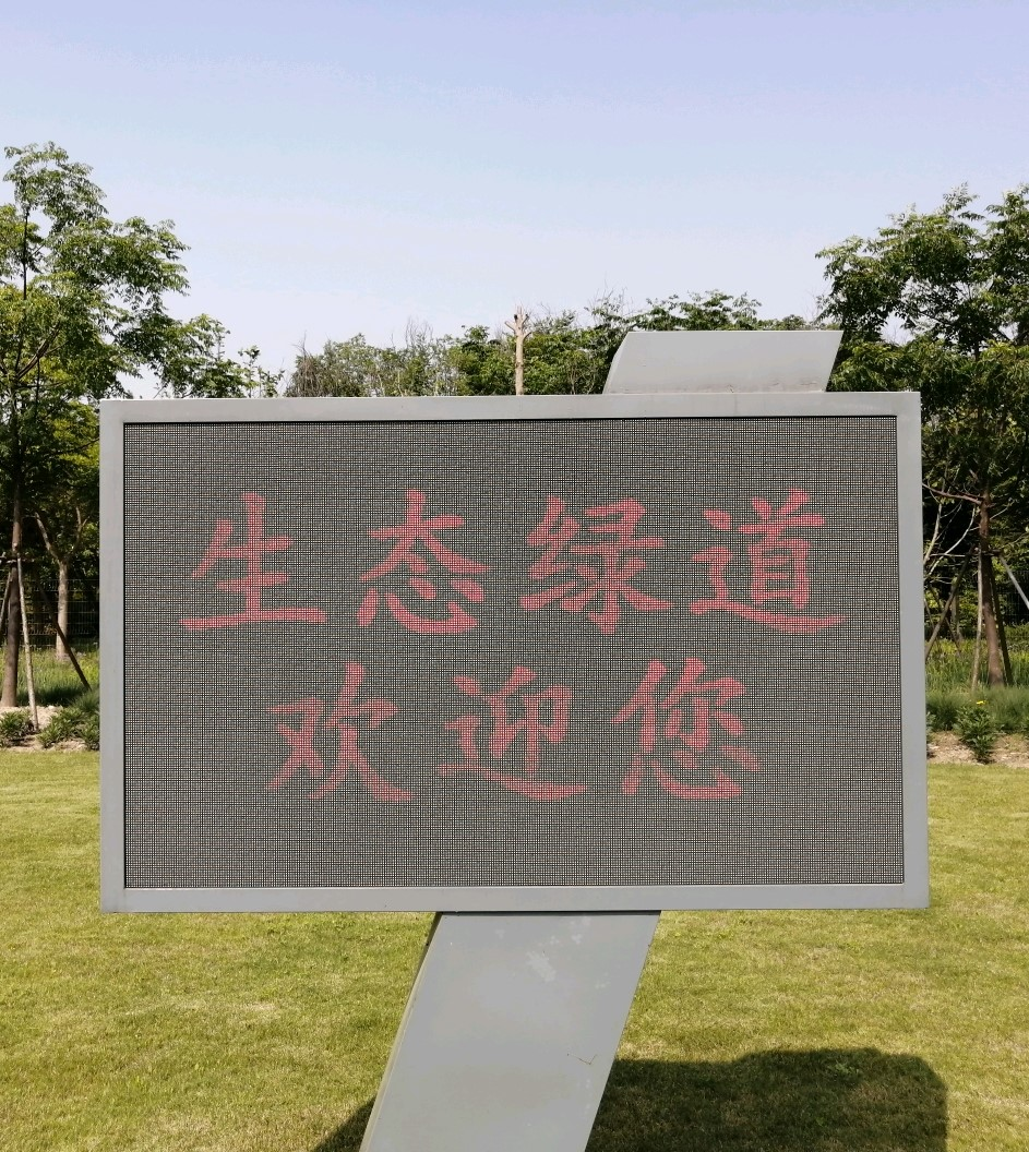 f:id:gacho_shanghai:20210603125012j:plain