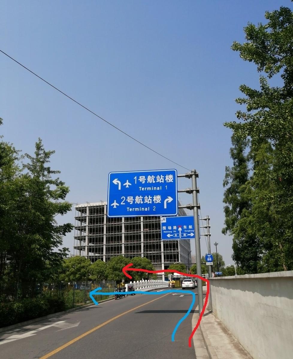 f:id:gacho_shanghai:20210603130451j:plain