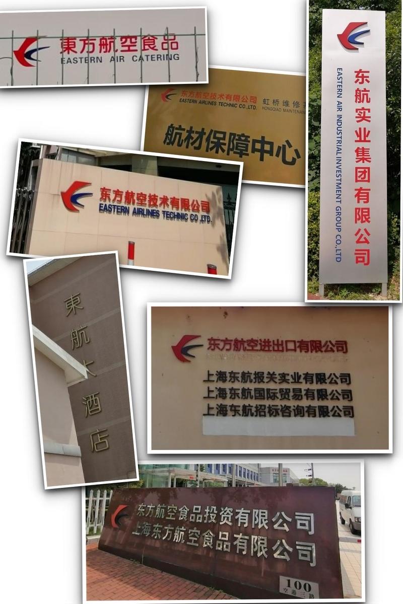f:id:gacho_shanghai:20210603131028j:plain