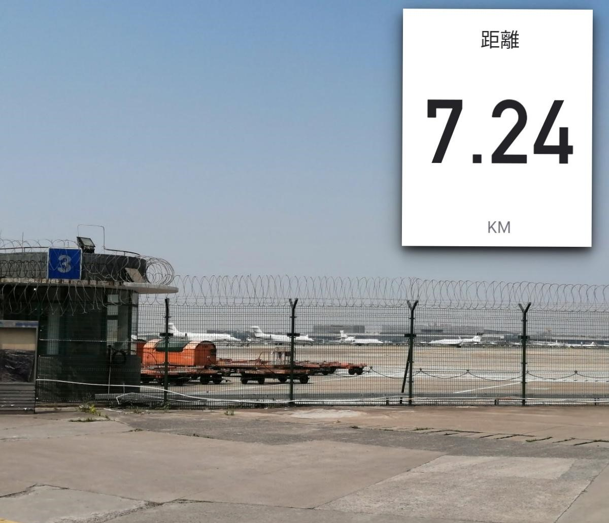 f:id:gacho_shanghai:20210603131313j:plain