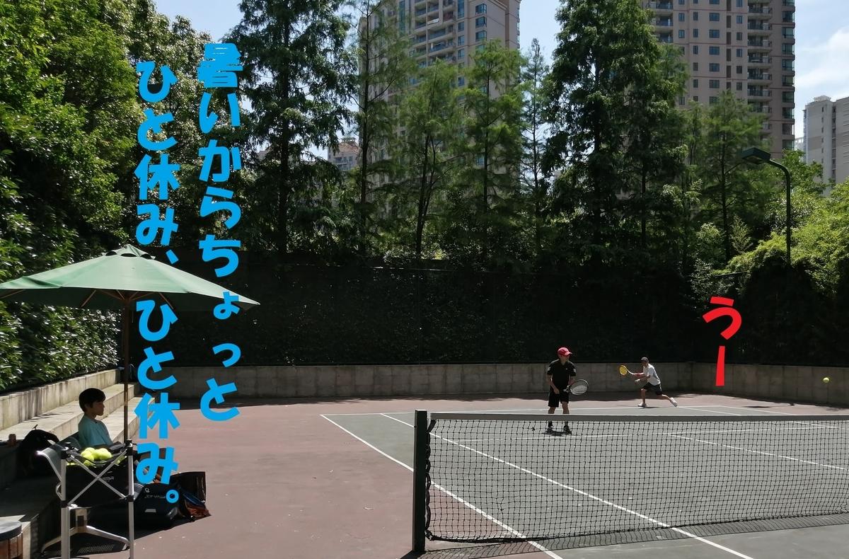 f:id:gacho_shanghai:20210605200737j:plain
