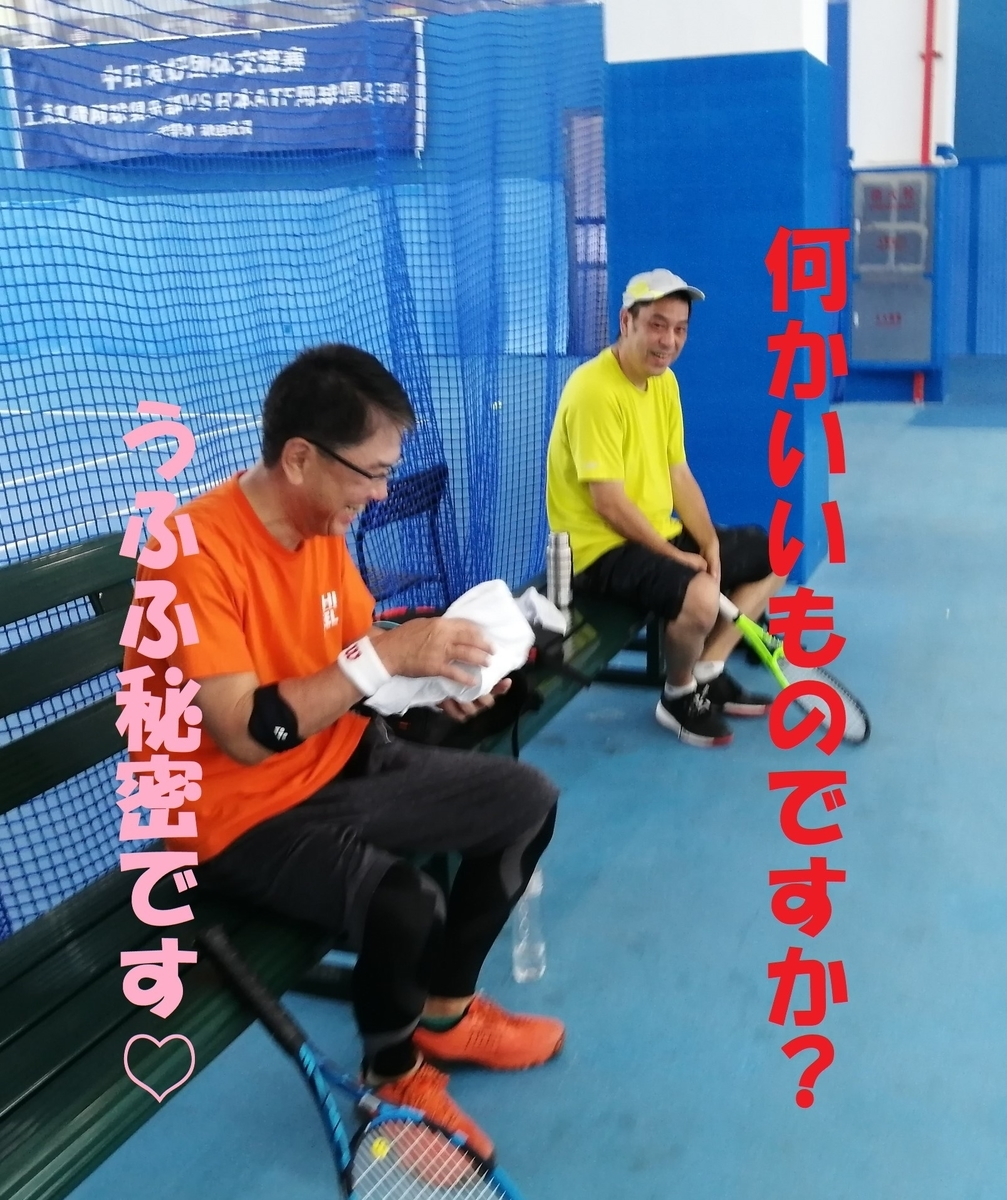 f:id:gacho_shanghai:20210607172857j:plain