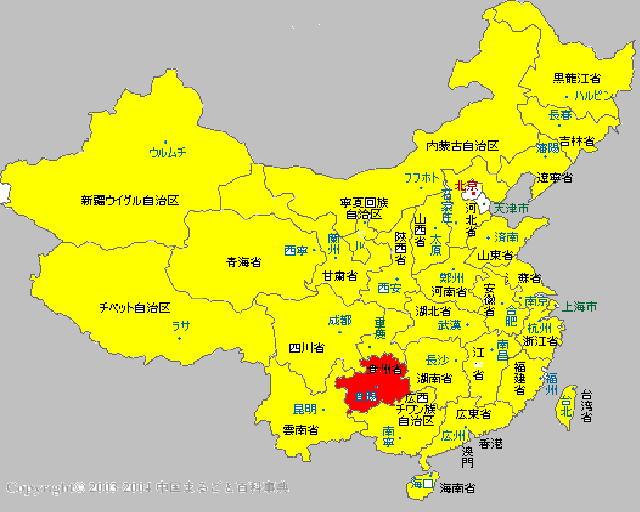 f:id:gacho_shanghai:20210610120713j:plain