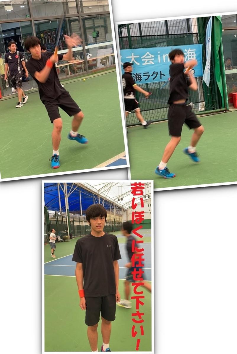 f:id:gacho_shanghai:20210621204328j:plain