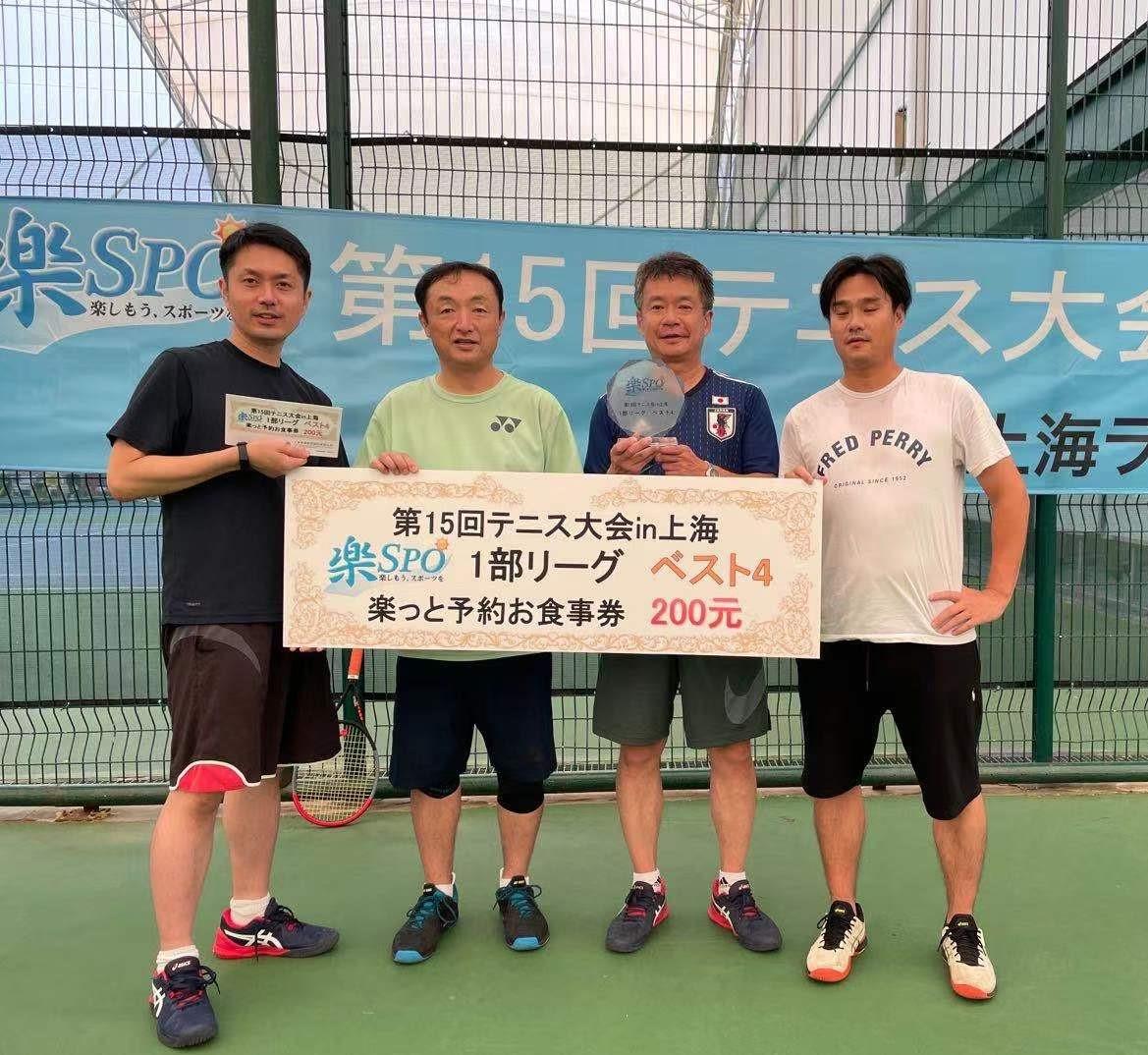 f:id:gacho_shanghai:20210621204815j:plain