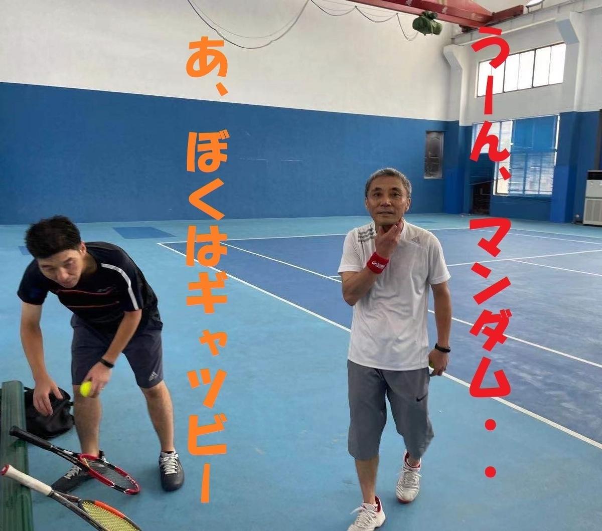 f:id:gacho_shanghai:20210621210219j:plain