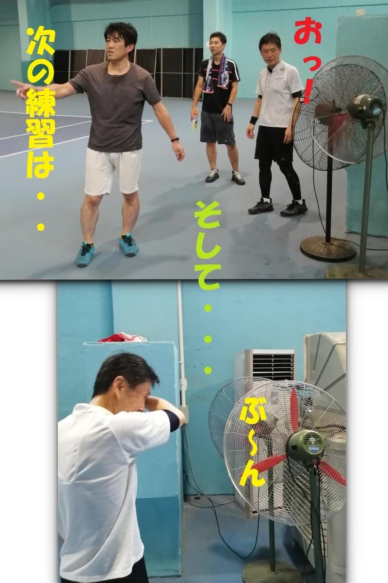 f:id:gacho_shanghai:20210627210208j:plain