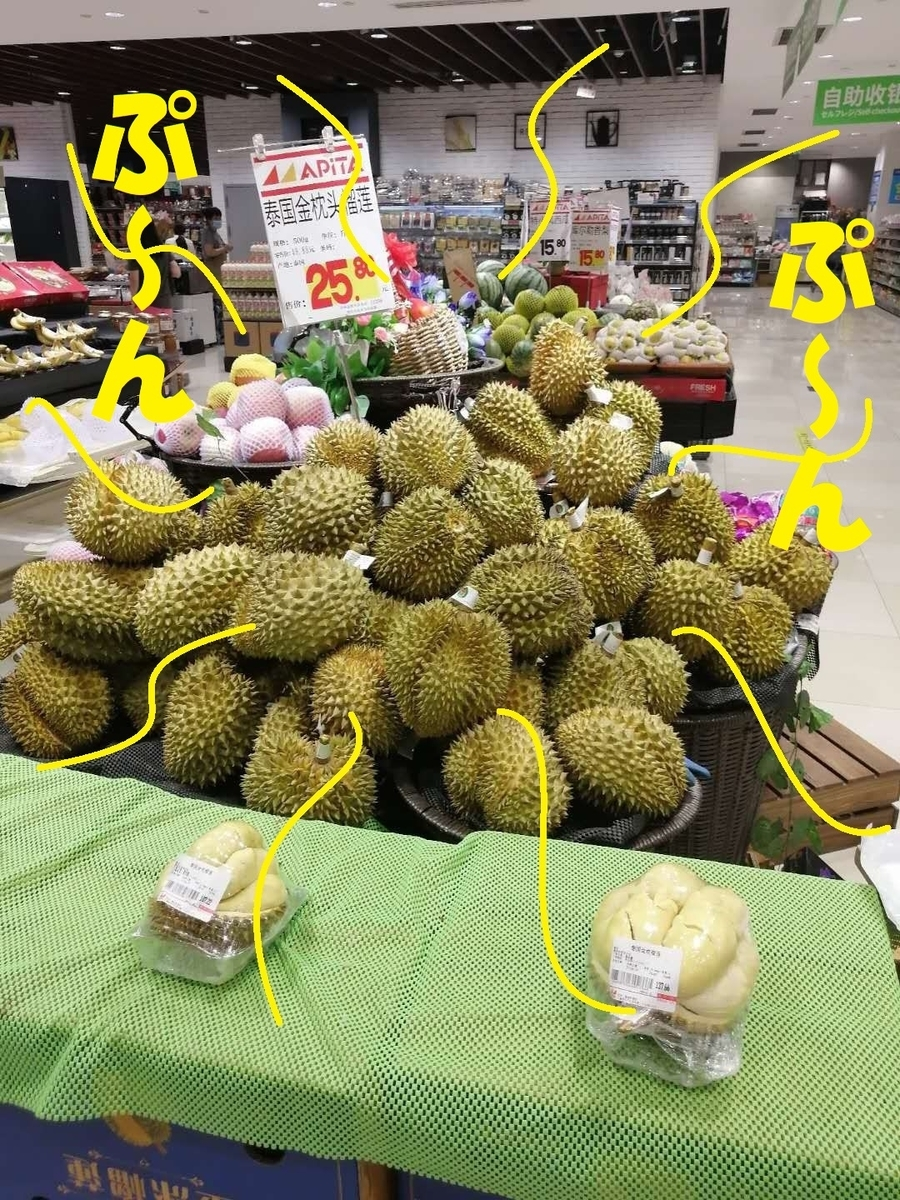 f:id:gacho_shanghai:20210708172408j:plain