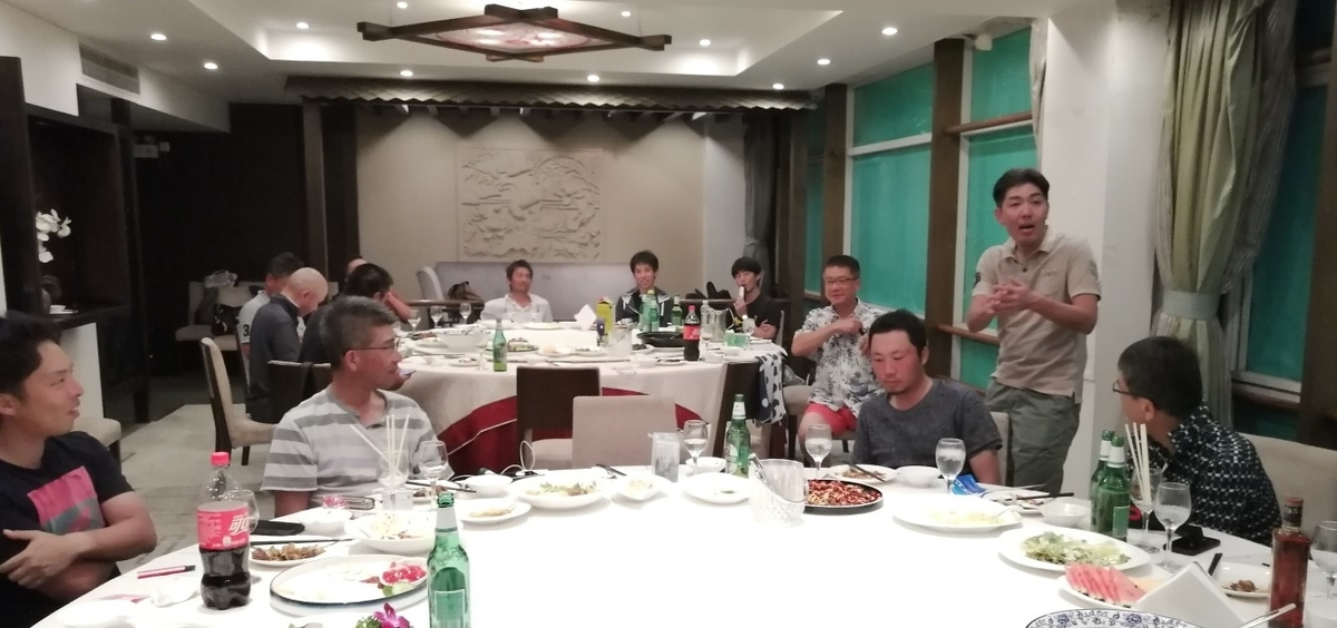 f:id:gacho_shanghai:20210712141948j:plain