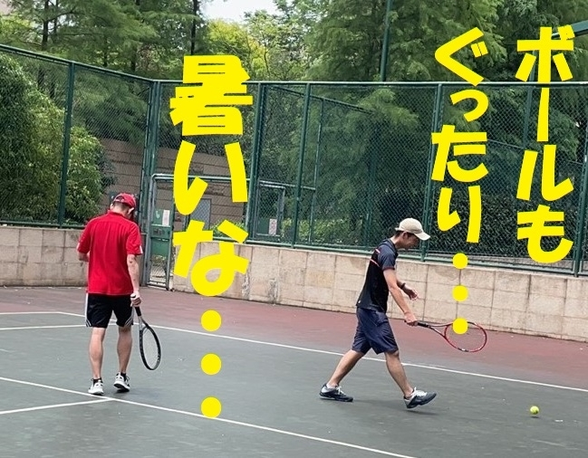 f:id:gacho_shanghai:20210712143423j:plain