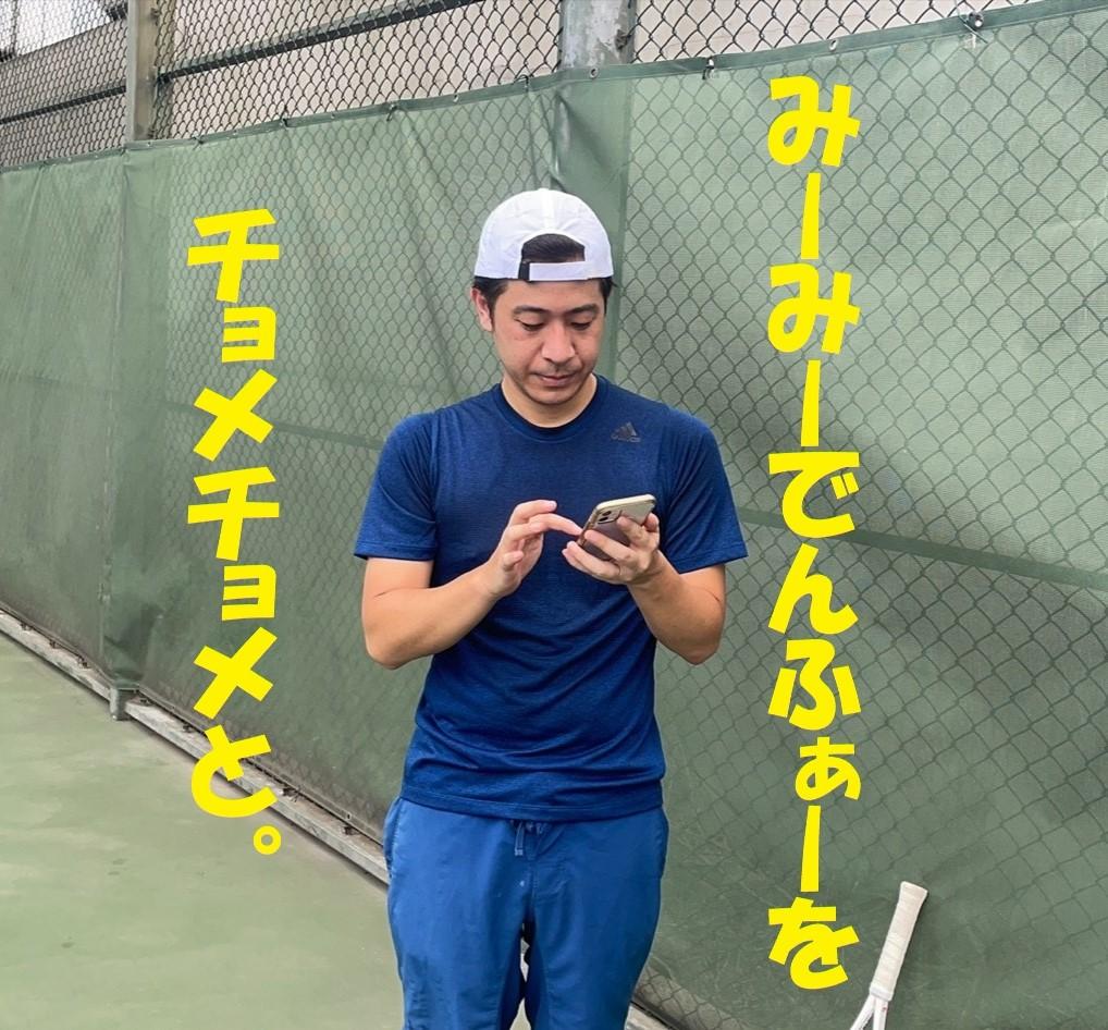 f:id:gacho_shanghai:20210717211122j:plain