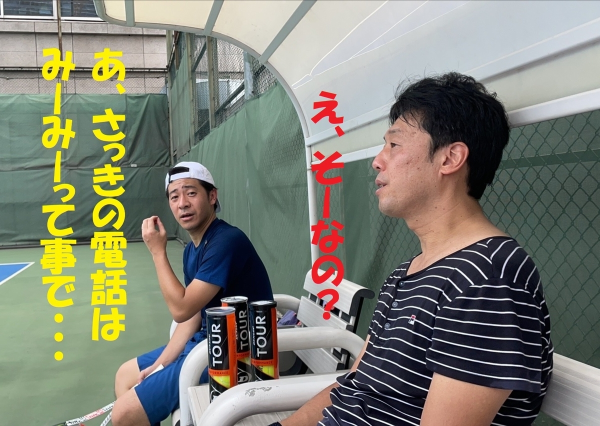 f:id:gacho_shanghai:20210717211201j:plain