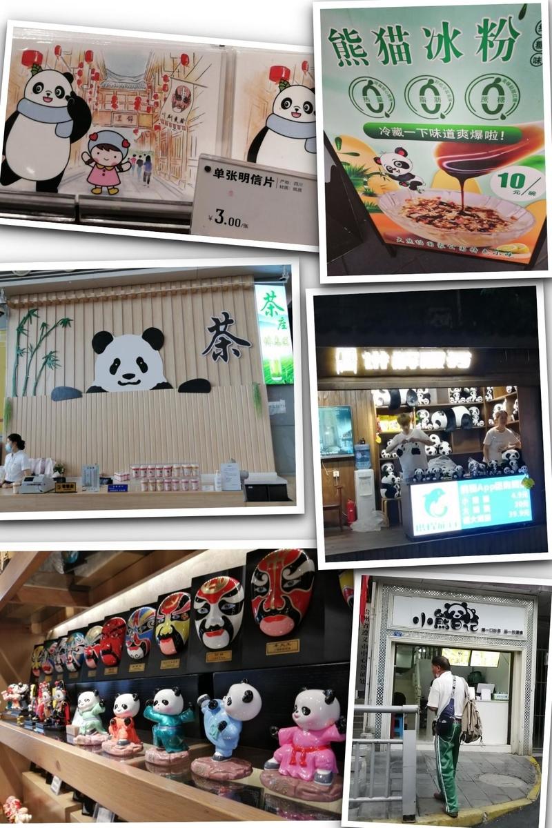 f:id:gacho_shanghai:20210726083527j:plain