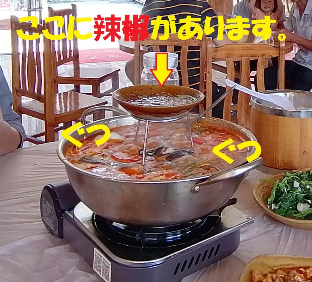 f:id:gacho_shanghai:20210730144202j:plain