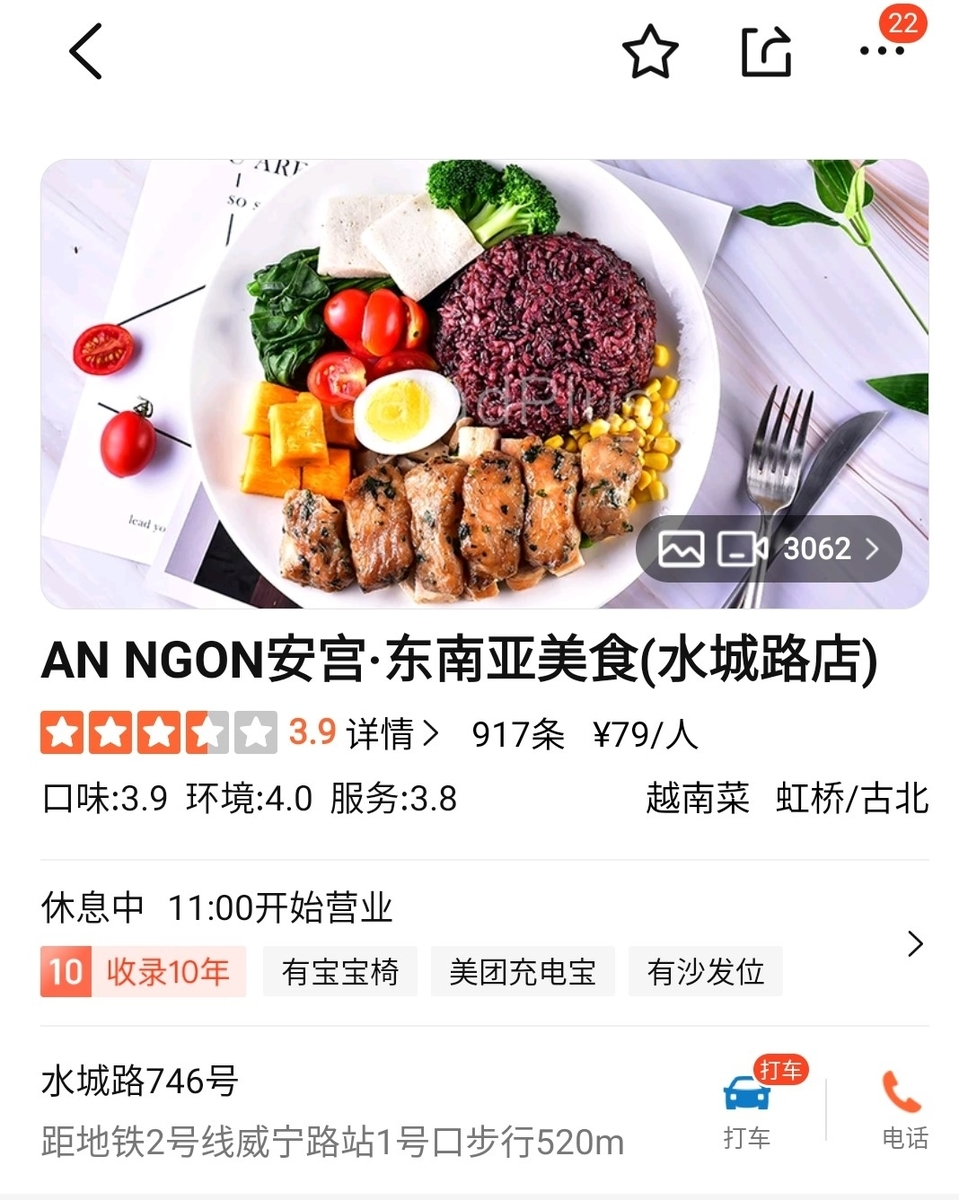 f:id:gacho_shanghai:20210805183329j:plain