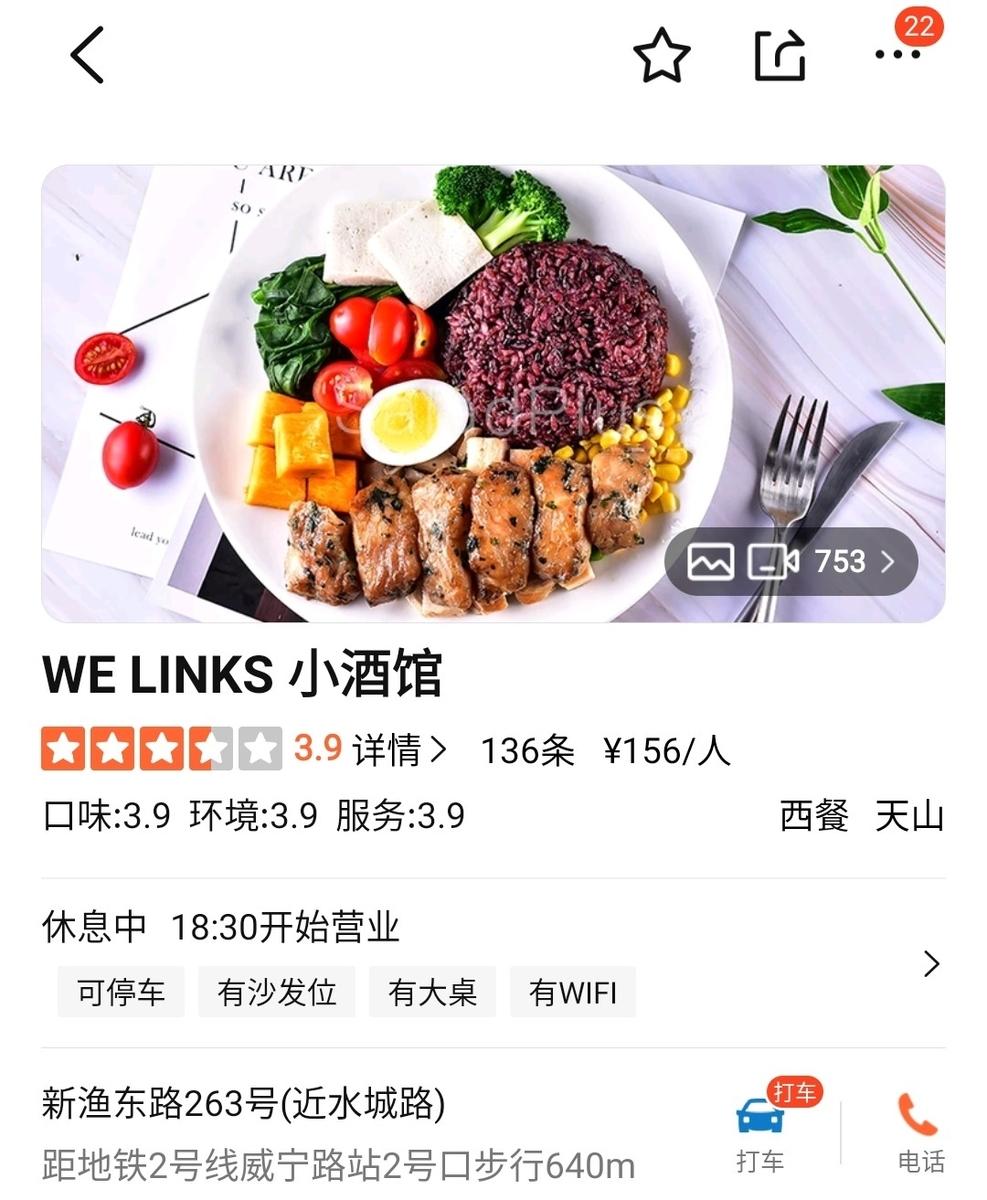f:id:gacho_shanghai:20210805183737j:plain