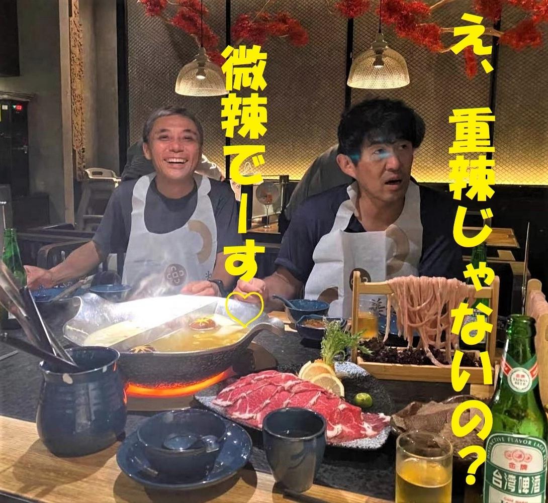 f:id:gacho_shanghai:20210808195946j:plain