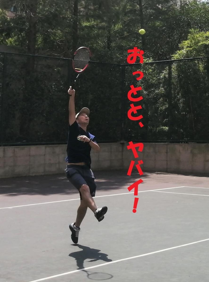 f:id:gacho_shanghai:20210808201250j:plain
