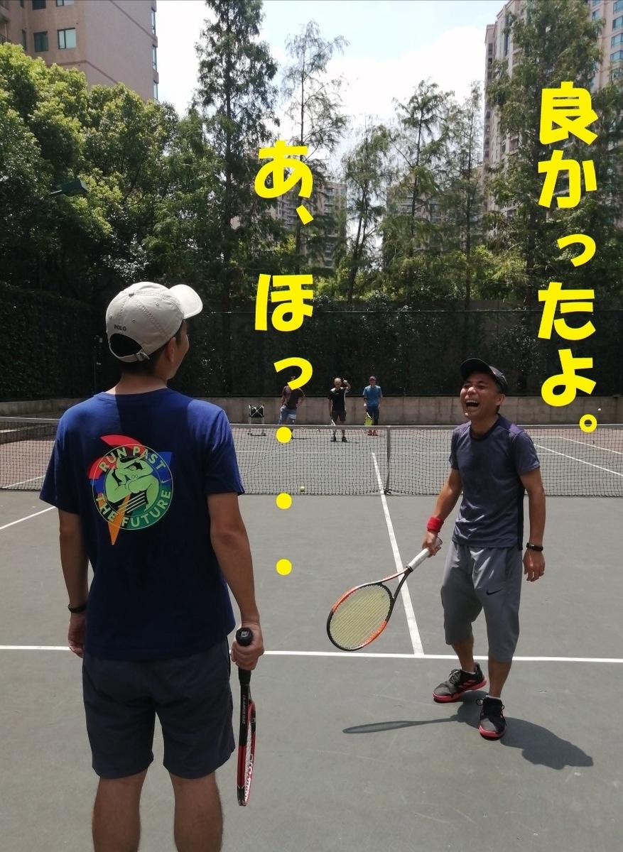 f:id:gacho_shanghai:20210808201328j:plain