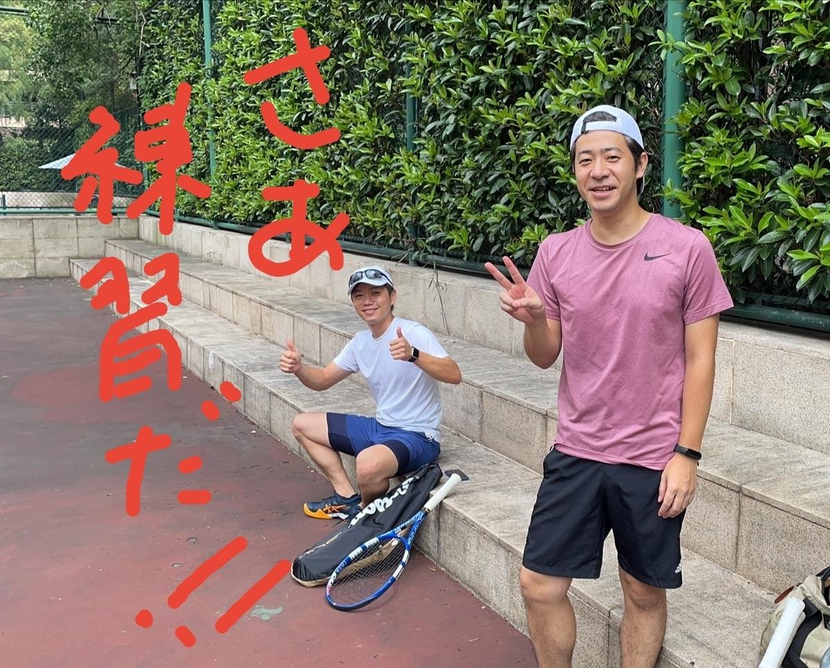 f:id:gacho_shanghai:20210823142522j:plain