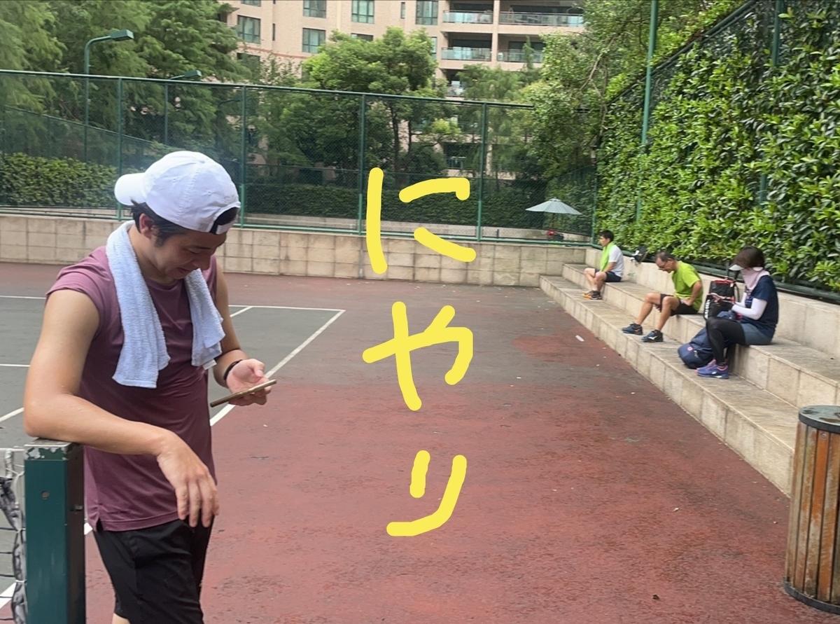 f:id:gacho_shanghai:20210823142612j:plain