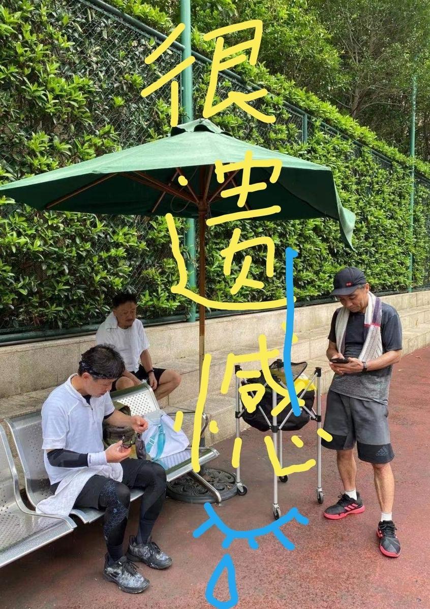 f:id:gacho_shanghai:20210823142828j:plain