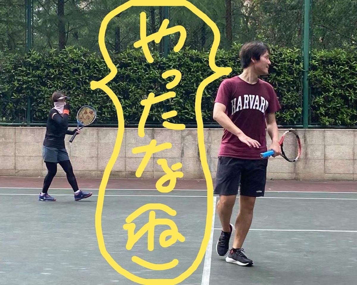 f:id:gacho_shanghai:20210831174044j:plain