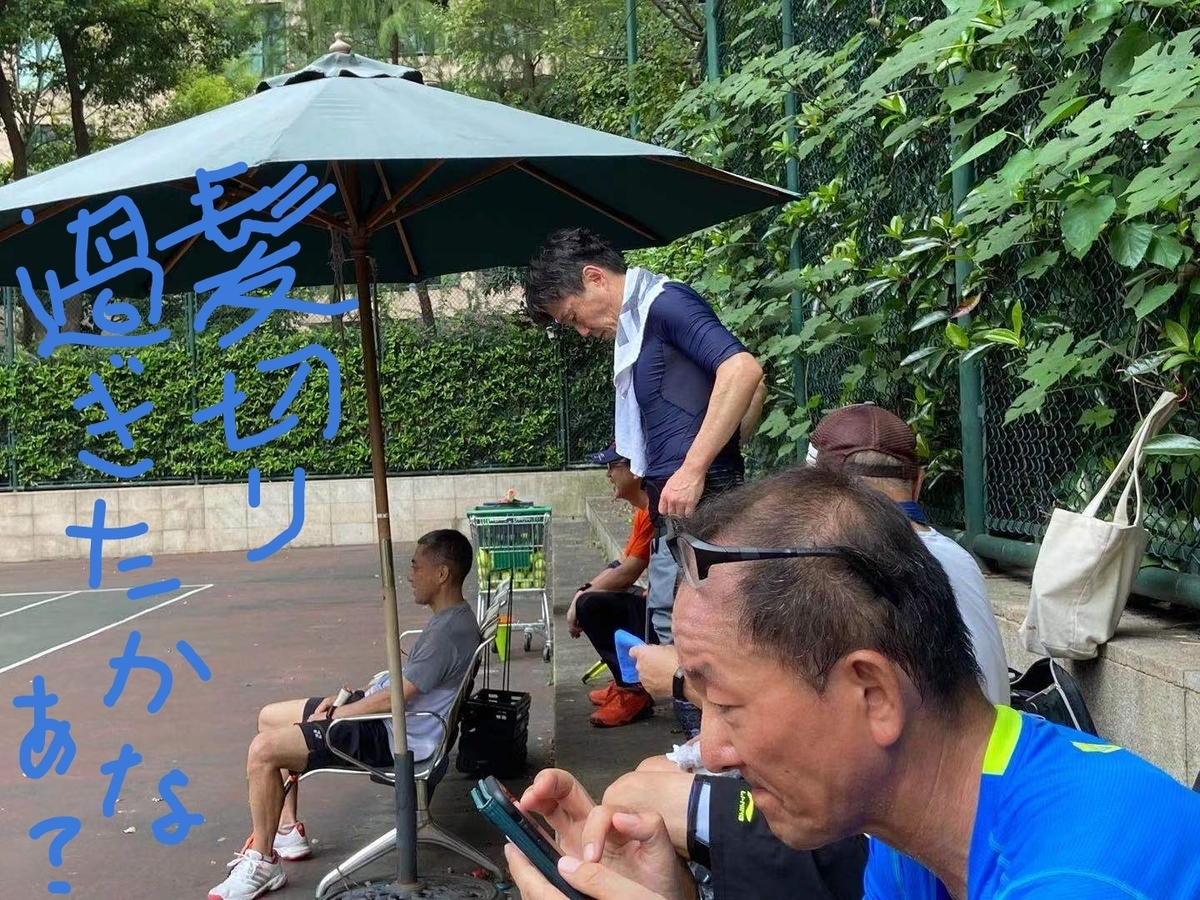 f:id:gacho_shanghai:20210831174112j:plain