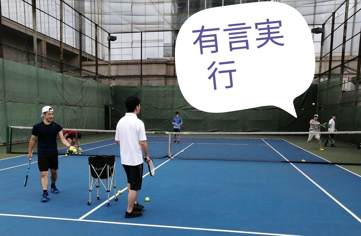 f:id:gacho_shanghai:20210906145522j:plain