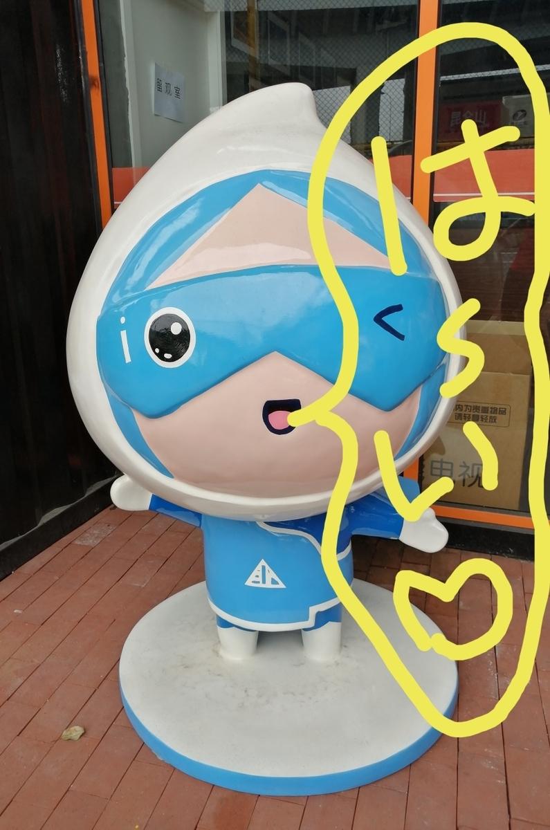 f:id:gacho_shanghai:20210909180951j:plain