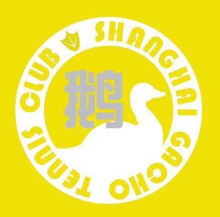 f:id:gacho_shanghai:20210910152957j:plain