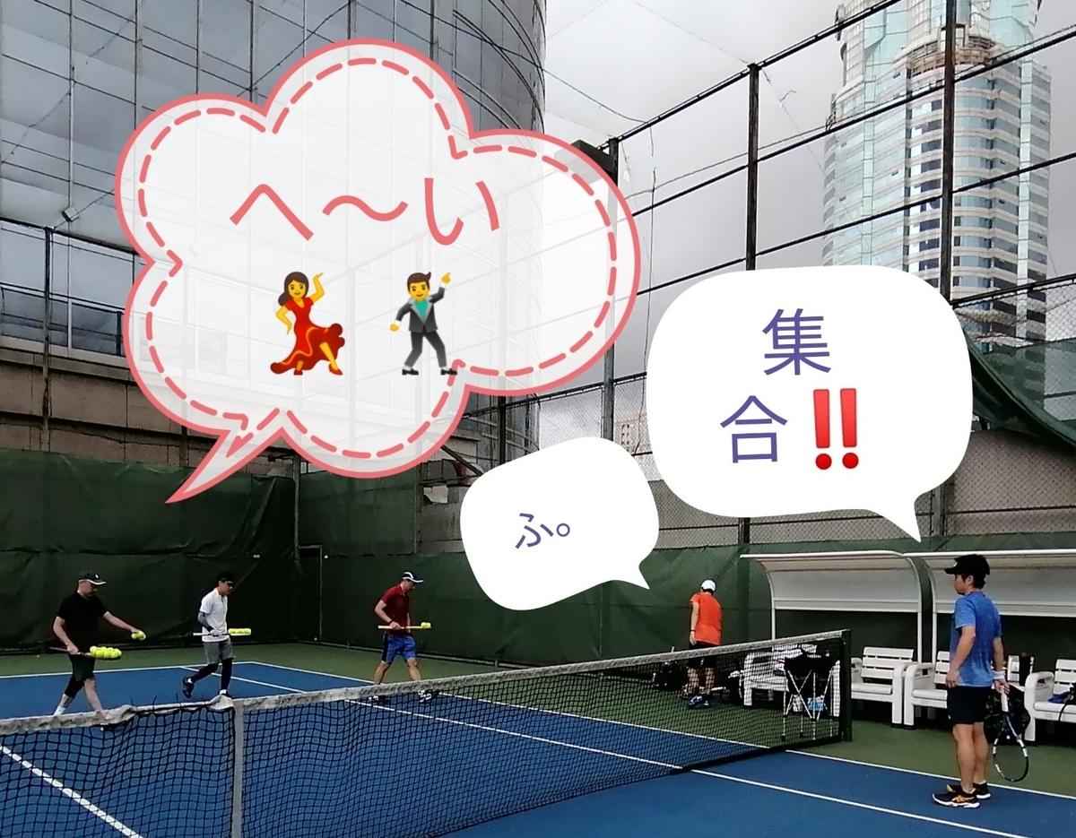f:id:gacho_shanghai:20210913152501j:plain