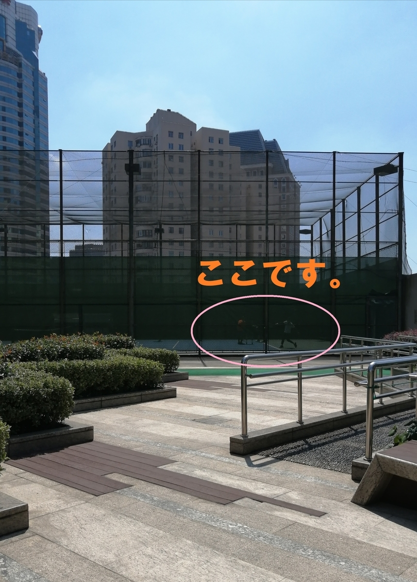 f:id:gacho_shanghai:20210920000957j:plain