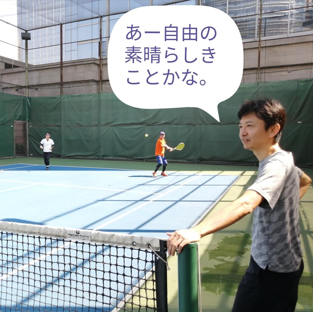 f:id:gacho_shanghai:20210920001349j:plain