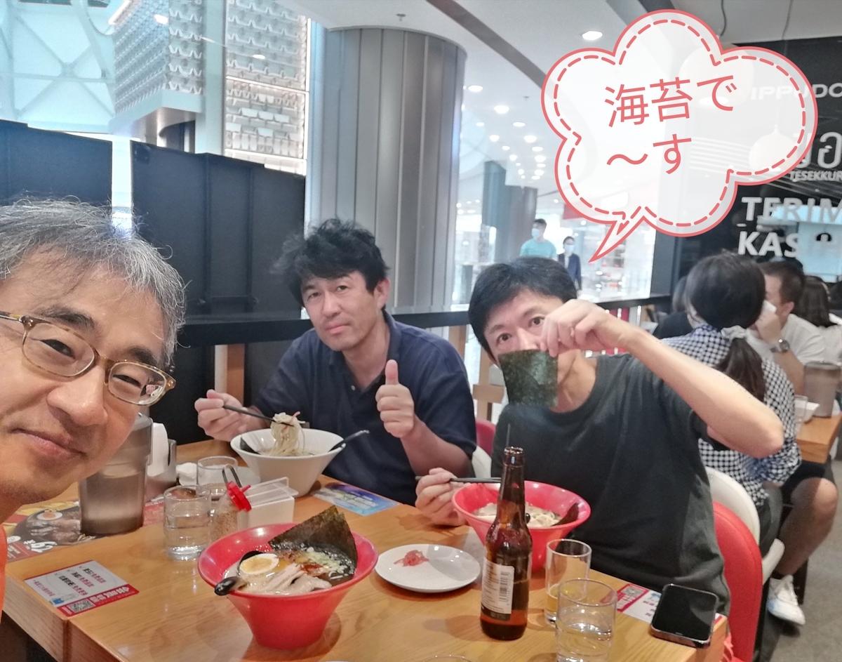 f:id:gacho_shanghai:20210920002003j:plain