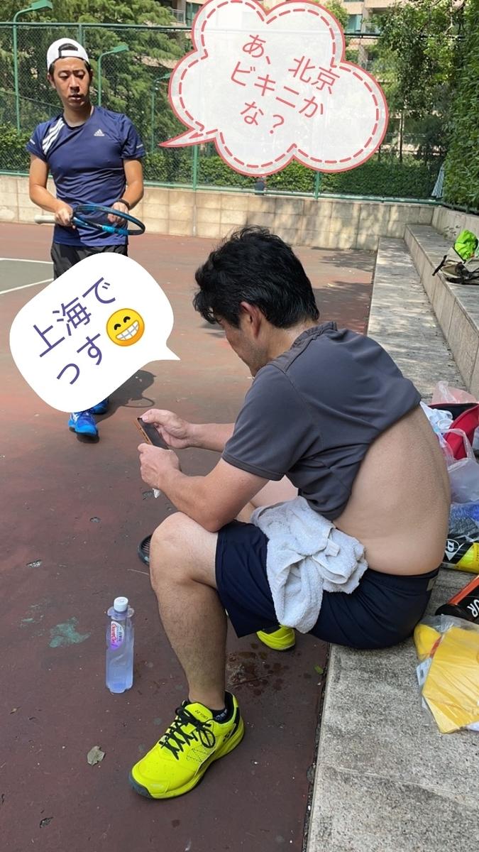 f:id:gacho_shanghai:20210920002735j:plain