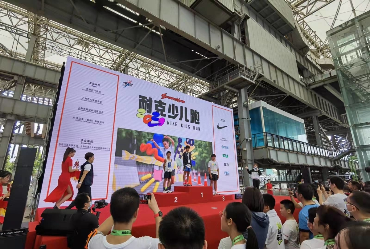 f:id:gacho_shanghai:20210920083313j:plain