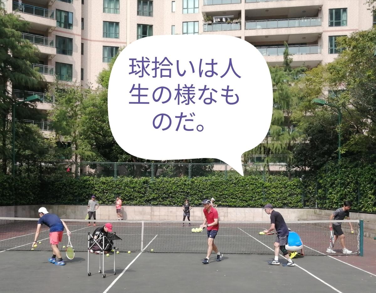 f:id:gacho_shanghai:20210921011733j:plain
