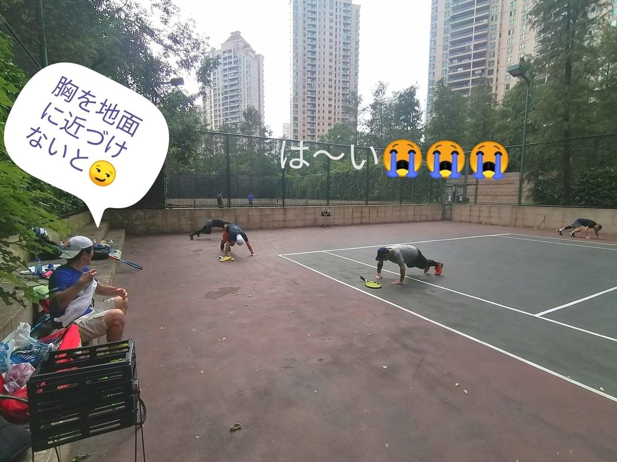 f:id:gacho_shanghai:20210921011936j:plain