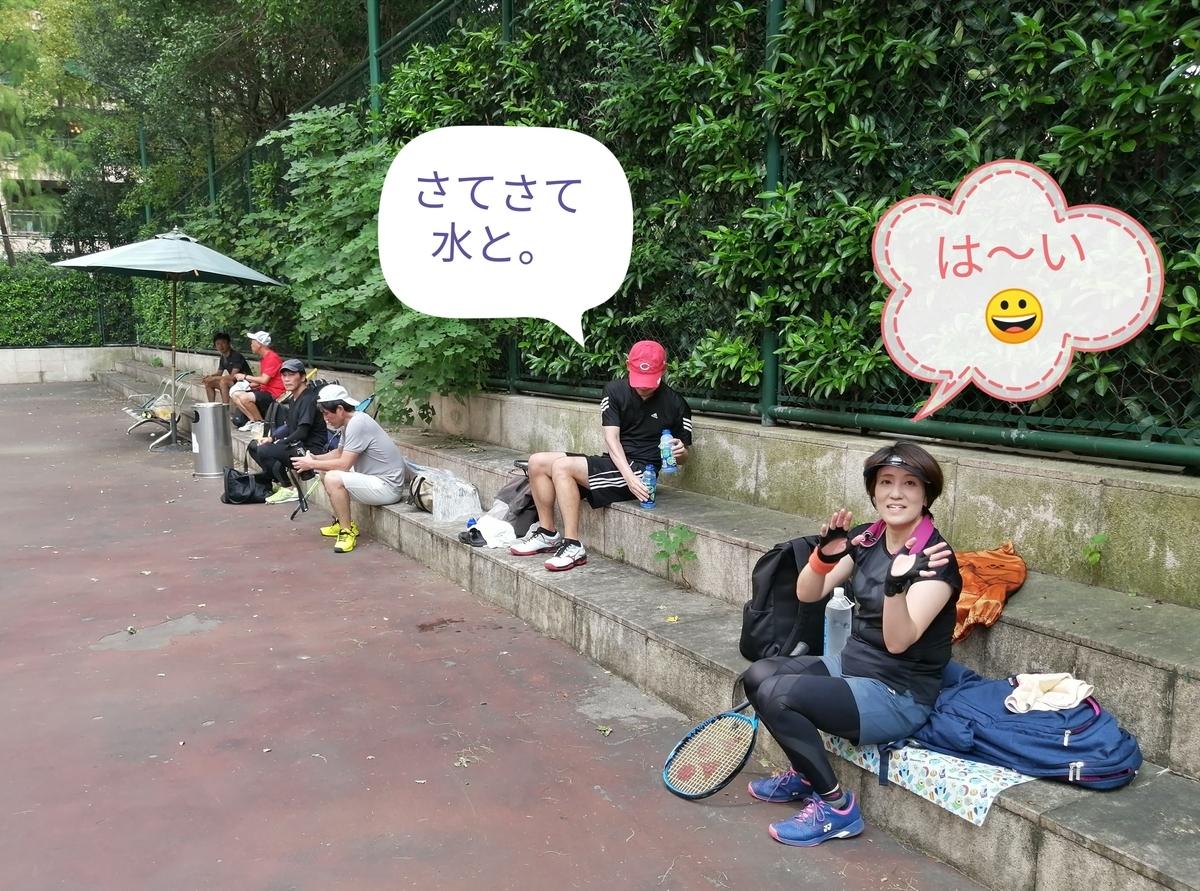 f:id:gacho_shanghai:20210921012056j:plain