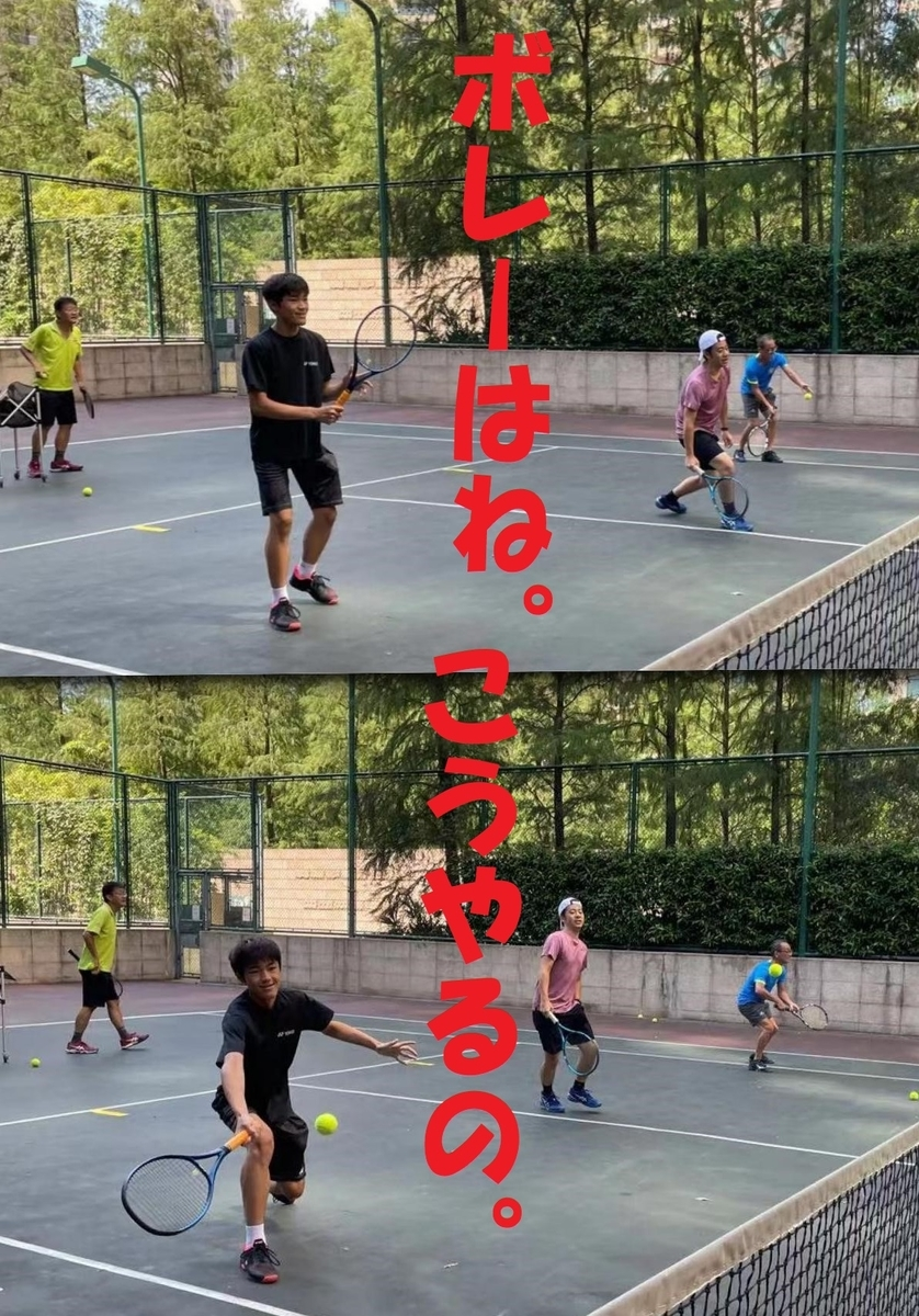 f:id:gacho_shanghai:20210921231815j:plain