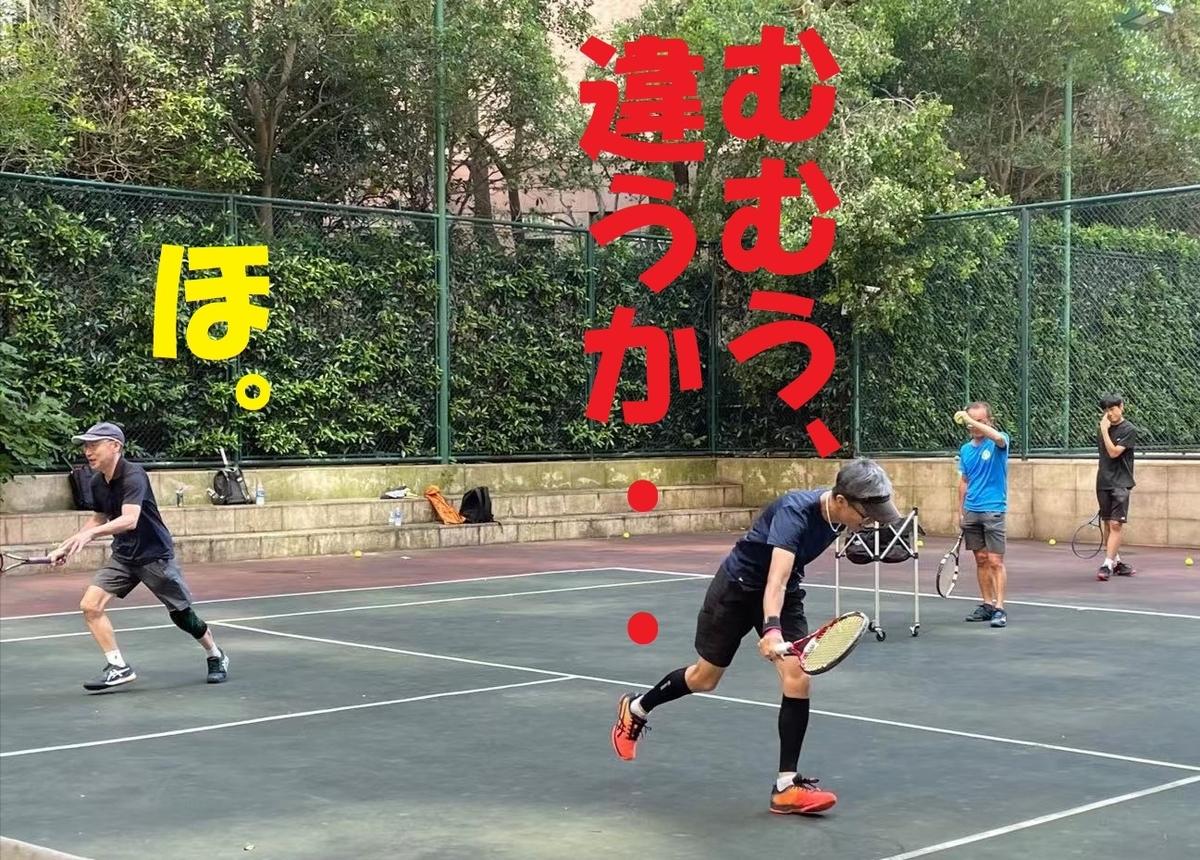 f:id:gacho_shanghai:20210921231854j:plain
